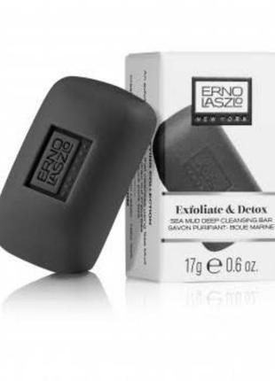 🥳sale🥳erno laszlo exfoliate and detox+kose sekkisei facial soap набор мыло для лица