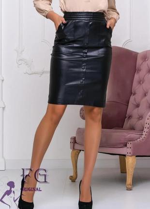 Крутая кожанная юбка