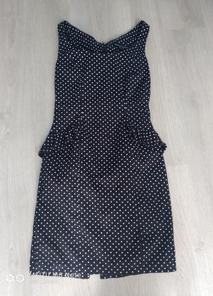 Классное платье!