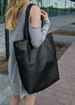 Стильная сумка на плече, шоппер, еко кожа, большая вместительная.