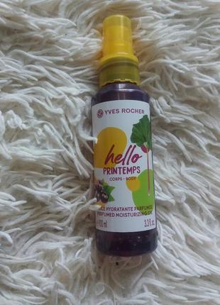 Парфумована олія для волосся та тіла ревінь та смородина  yves rocher