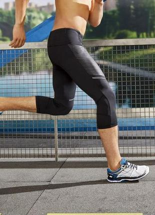 Мужские спортивные капри для бега crivit