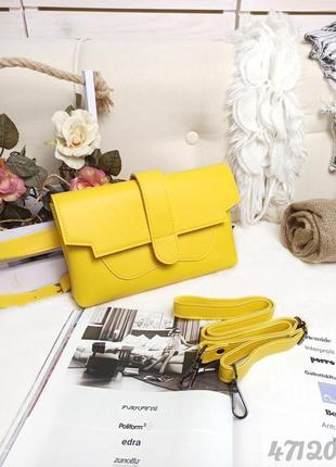 Очень стильная сумка клатч бананка 2 в 1😍