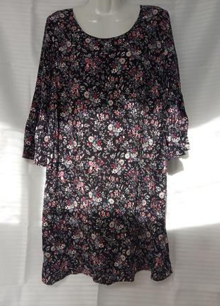 Отличное платье в принт цветы
