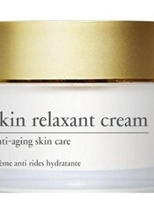 Yellow rose skin relaxant cream крем мио-релаксант с аргирелином, 50 мл