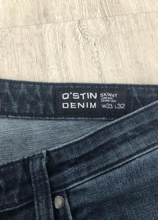 Мужские джинсы ostin в идеальном состоянии