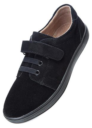Замшевые туфли для  мальчика кожа туфли kangfu 27-32