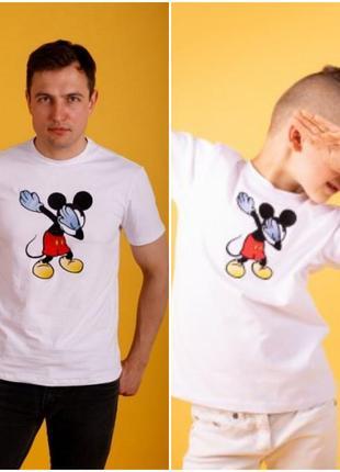 Комплект футболок для тата і сина