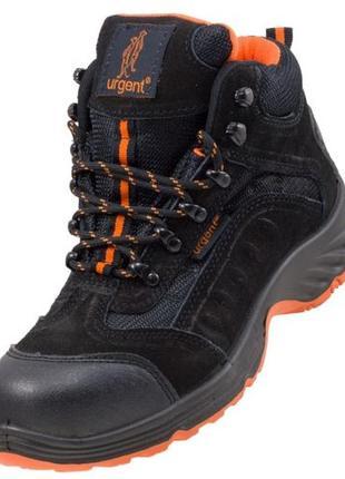 Рабочие ботинки с метал носком, спецобувь, спецвзуття, ботінки, ботинки рабочие