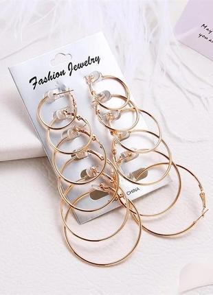 Сережки кольца набор шесть пар