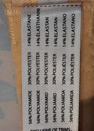 Panacheр.30 g 65 g бюстгалтер  косточки поролон  базовый6 фото