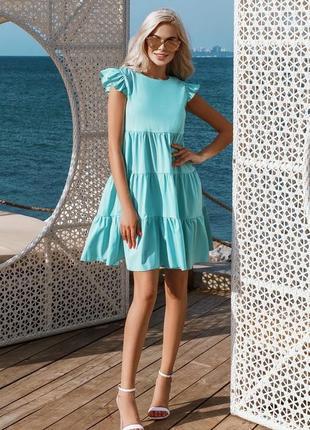 Платье с рюшами 🌹