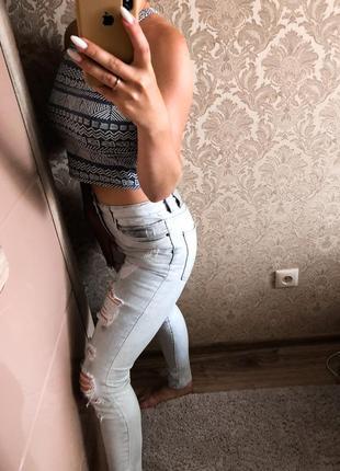 Крутезні джинси від zara!🥰