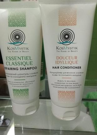 Шампунь для волос и бальзам kosmystik натуральный без парабенов