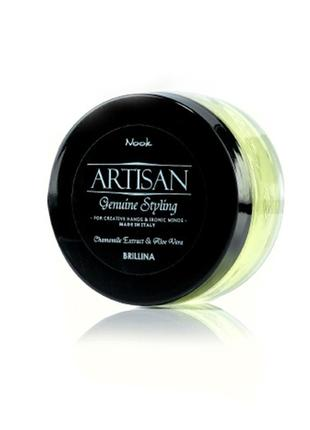 Nook artisan brillina воск-блеск с глянцевым эффектом