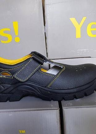 Летняя спецобувь с метал носком (сандалии), рабочая обувь, спецобувь, спецвзуття, сандалии