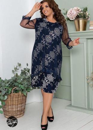 Люрексовое платье с накидкой из сетки