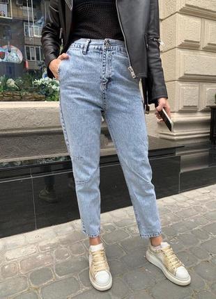 💙 джинсы идеальной посадки 😍
