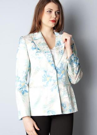 Пиджак izzet  голубой атлас pjk015