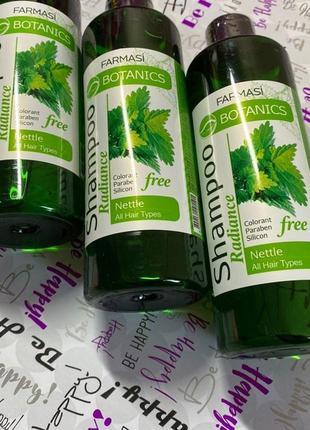 Очищающий шампунь        farmasi botanics