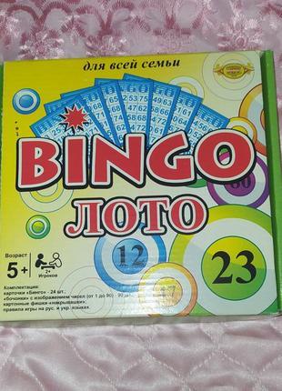 Настольная игра лото бинго