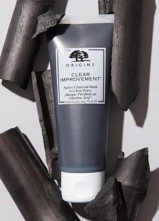 🍁sale🍁origins clear improvement active charcoal mask to clear pores маска для очистки пор