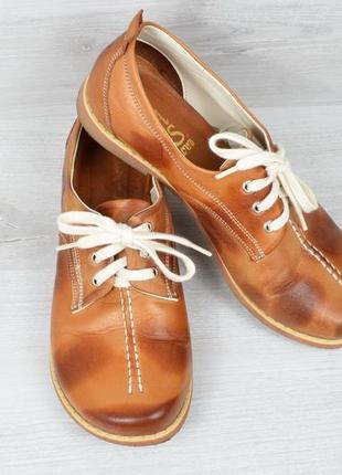 Дуже красиві шкіряні туфлі