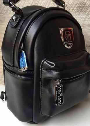 Рюкзак филипп плейн женский купить рюкзак даша путешественница для путешествий
