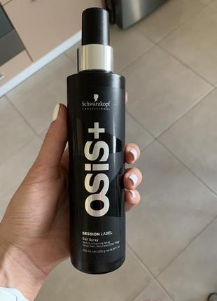 Солевой спрей стайлер schwarzkopf professional osis session label salt spray