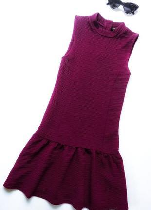 Стильное платье свободное сарафан воланом внизу