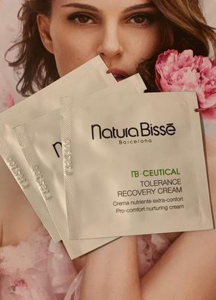 Natura bisse tolerance recovery cream питательный восстанавливающий крем
