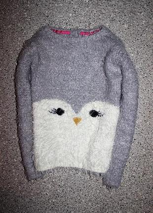 Джемпер свитер свитшот травка 6-7