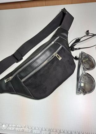 Шикарная сумка бананка люкс с замшей,сумка барыжка сумка кондукторка