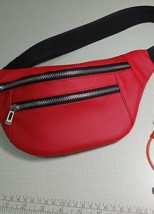 Ультраэффектная сумка бананка люкс, сумка барыжка,кондукторка