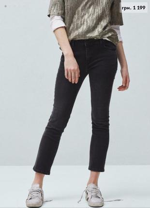 Черные укороченные джинсы straight jandri mango