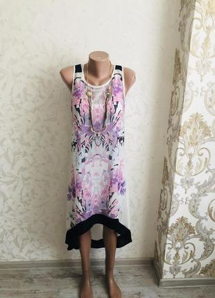 Стильное модное платье можно пляжная накидка белое красивое