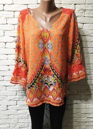 Лёгкая блуза с гипюровыми вставками