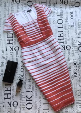 🌿большой выбор платьев🌿актуальное летнее нарядное силуэтное платье в полоску