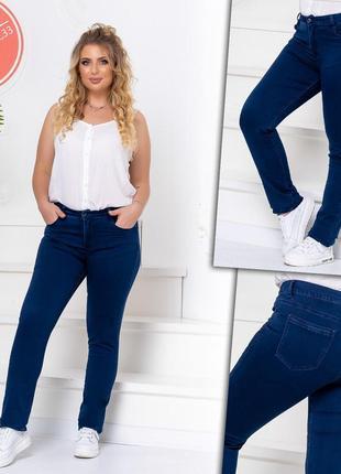 Женские синие джинсы полубатал 28-29-30-31-32-33 размеры
