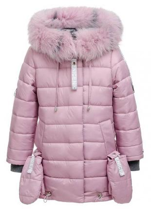 Стильная, удобная, качественная курточка