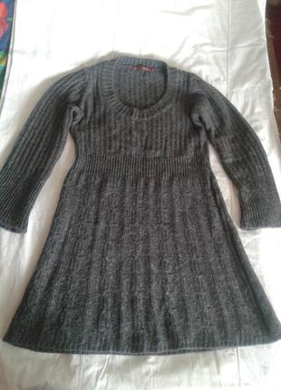 Теплое серое платье