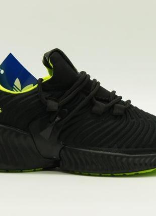 Шикарные кроссовки adidas