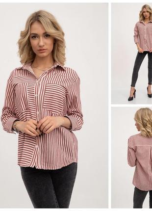 Блуза 👚 рубашка