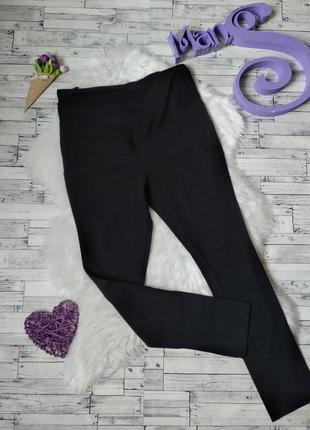 Штаны брюки для беременных черные