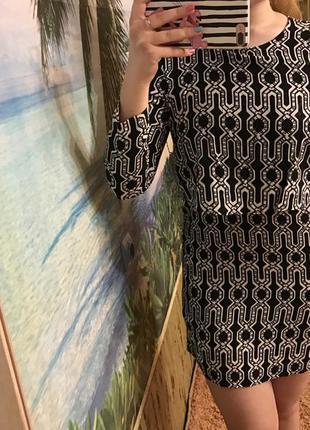 Платье деловое строгое выше колена