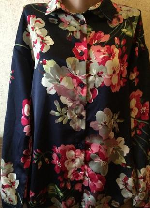 Блуза, блузон