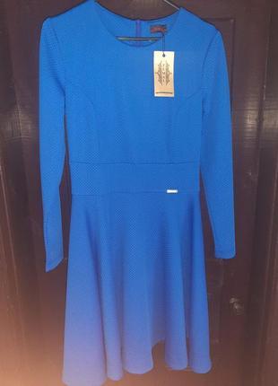 Платье zemal