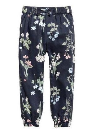 Летние штаны, брюки в цветочный принт