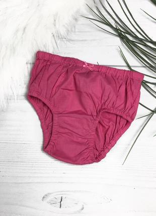 Розовые трусики под памперс на 12-18 мес