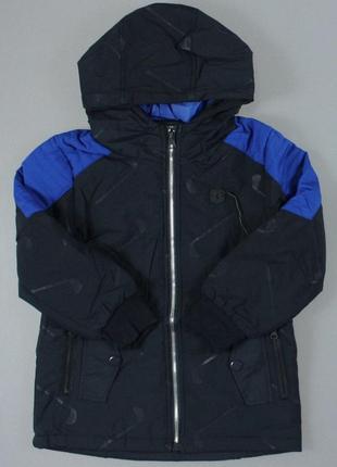 Очень крутая качественная курточка с наушниками 8 лет